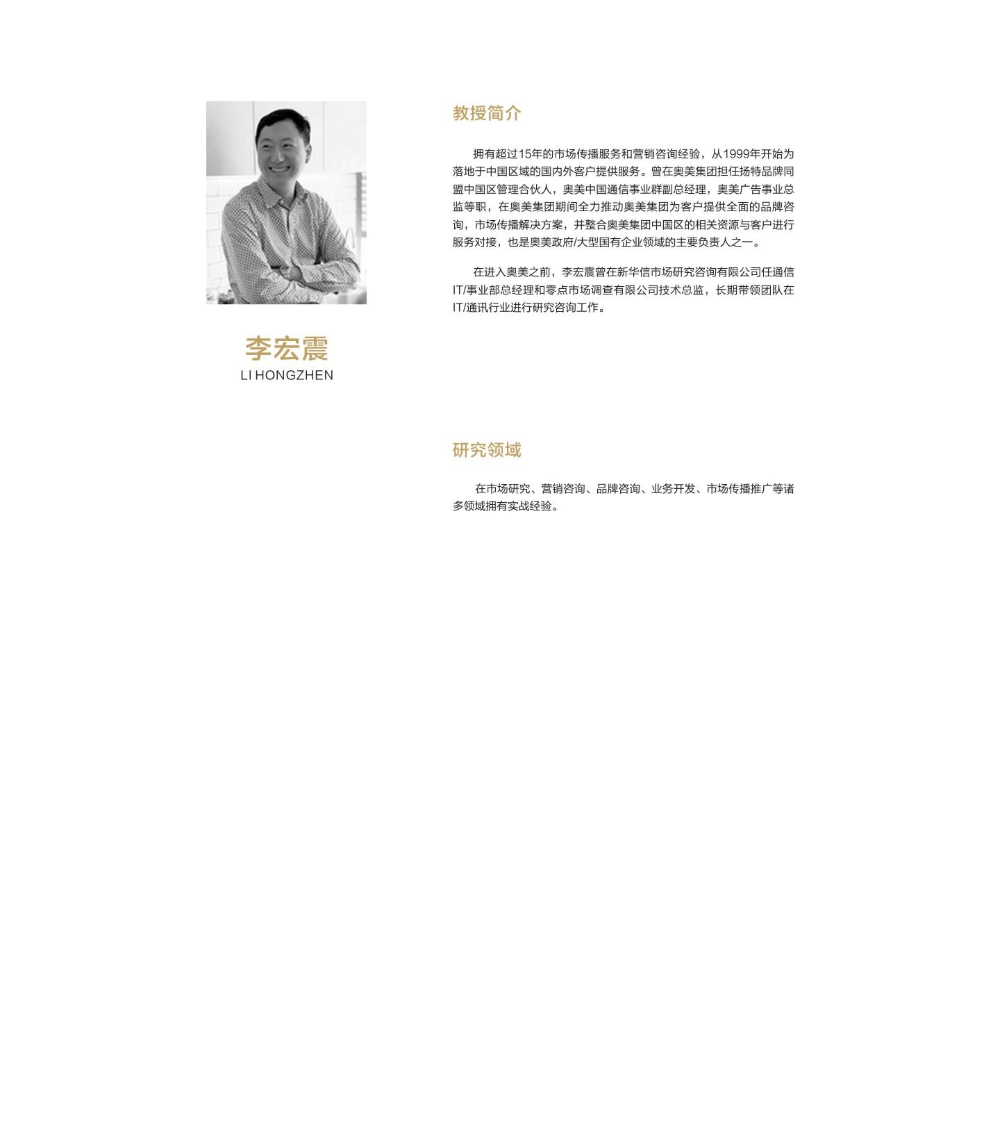 专家-09.jpg